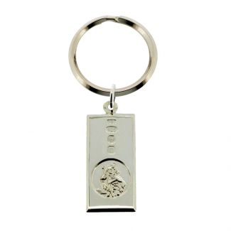 Sterling Silver Custom Hallmarked Large St Christopher Ingot Keyring